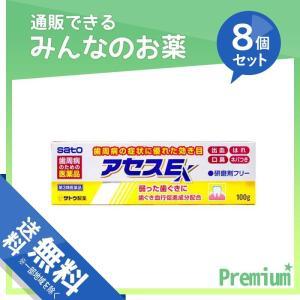 1個あたり1490円 アセスE 100g 8個セット 第3類医薬品 プレミアム会員はポイント24倍