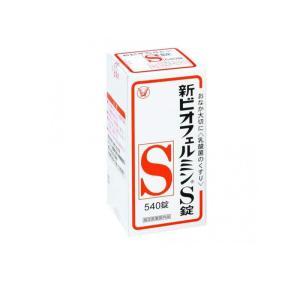 新ビオフェルミンS錠 540錠