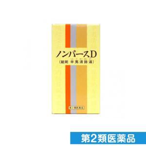一元製薬 ノンパースD(錠剤 辛夷清肺湯)〔45〕 350錠 第2類医薬品