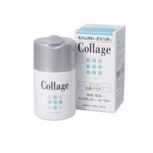 コラージュ洗顔パウダー 40g