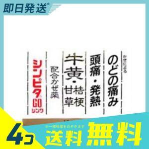 シンピタGOシンワ 18カプセル 4個セット  指定第2類医薬品