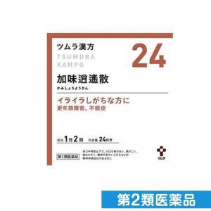 [24] ツムラ漢方 加味逍遙散エキス顆粒 48包 第2類医薬品|minoku-premium