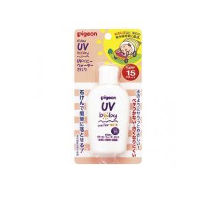 ピジョン(Pigeon) UVベビー ウォーターミルク SPF15 PA++ 60g
