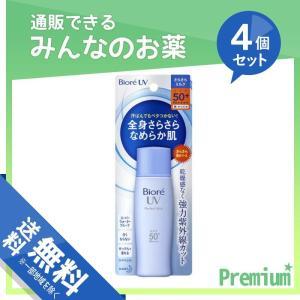 ●SPF50+/PA++++【顔・からだ用】●強力紫外線から、全身をしっかり守る、UVミルク。●日や...