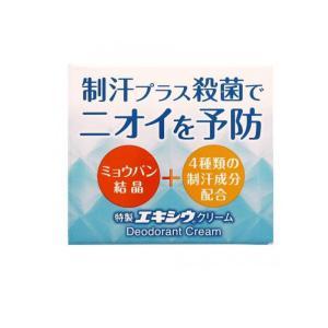 特製エキシウクリーム 30g