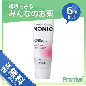 NONIO ハミガキ ピュアリーミント 130g 6個セット
