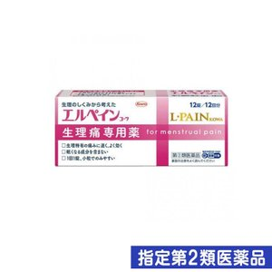 エルペイン コーワ 12錠 指定第2類医薬品