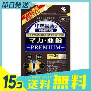 小林製薬 マカ・亜鉛PREMIUM(プレミアム) 90粒 15個セット