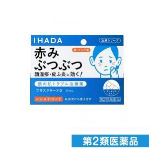 イハダ プリスクリードD 14mL 第2類医薬品