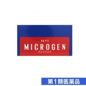 ミクロゲン・パスタ 6g (×2本) 第1類医薬品