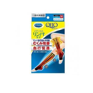 おうちでメディキュット リンパケア 1足 (ひざ下 つま先なし Mサイズ )|minoku-premium