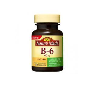 ネイチャーメイド ビタミンB6 80粒