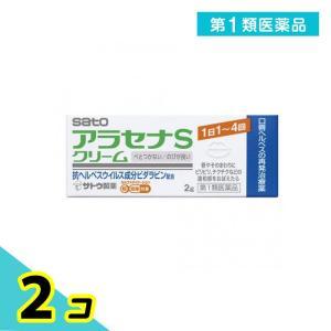 口唇ヘルペスの再発治療薬。伸びが良く、塗った後目立ちにくいクリームタイプ。医療用で使用されている「ア...