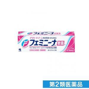 フェミニーナ軟膏S 15g 第2類医薬品