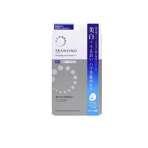 トランシーノ 薬用ホワイトニングフェイシャルマスクEX 4枚 (20ml×4枚)