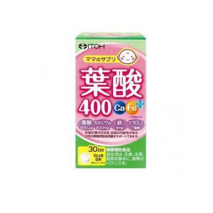 ●ママに大切な葉酸、カルシウム、鉄、ビタミン7種類を配合したママのサプリです。●妊娠計画中の女性、妊...