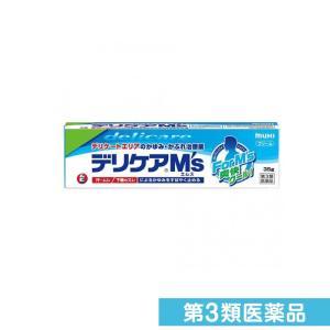 デリケアエムズ(M's) 35g 第3類医薬品
