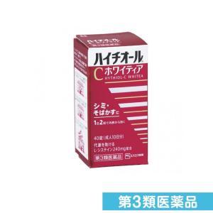 """抗酸化作用を持つアミノ酸L-システイン""""が、シミの原因であるメラニンの過剰な生成を抑制し、肌に沈着し..."""