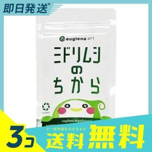 ミドリムシ「ユーグレナグラシリス」を使用したサプリメント。ユーグレナグラシリスは単体でも非常に優秀な...