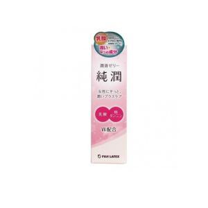 ウー・マン潤滑ゼリー 純潤 50g