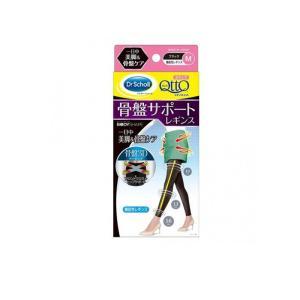 メディキュット ボディシェイプ 骨盤3Dサポートレギンス 1足 ((Mサイズ))|minoku-premium