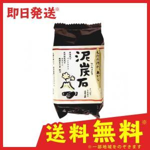 ●「ペリカン 泥炭石 100g」は、石鹸成分に微粉末の炭を配合した洗顔石鹸です。●お肌の余分な皮脂汚...