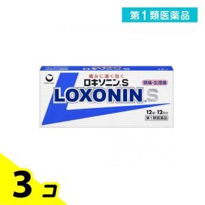 医療用ロキソニンと同じ成分の「ロキソプロフェンナトリウム水和物」が、痛みや熱の原因物質をすばやく抑え...