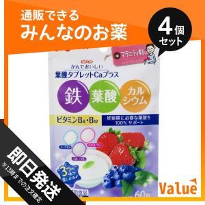 1日2粒で葉酸400μg、鉄分10mg、ビタミンB6、ビタミンB12に加え、妊娠期に不足しがちなカル...