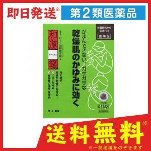 第2類医薬品 ロート当帰飲子(トウキインシ)錠a 252錠