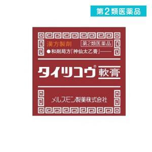 タイツコウ軟膏 21g 第2類医薬品
