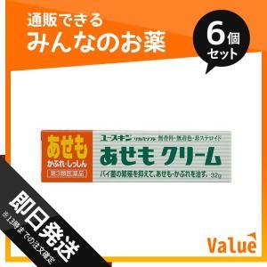 ユースキン リカAソフトあせもクリーム 32g 6個セット  第3類医薬品