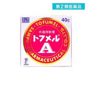 トフメルA 40g 第2類医薬品
