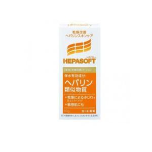 「メンソレータム ヘパソフト薬用顔ローション 100g」は、皮膚の乾燥や肌荒れを防ぐ高保湿ローション...
