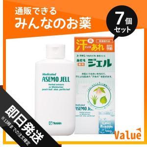 「ユースキン 薬用あせもジェル 140ml」は、お肌にうるおいを与えて、汗による肌あれを防ぐ薬用スキ...