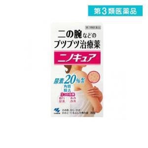 ニノキュア 30g 第3類医薬品