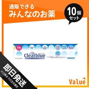 1個あたり389円 妊娠検査薬 クリアブルー...の関連商品10