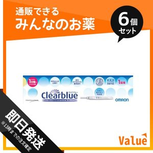 1個あたり389円 妊娠検査薬 クリアブルー ...の関連商品3