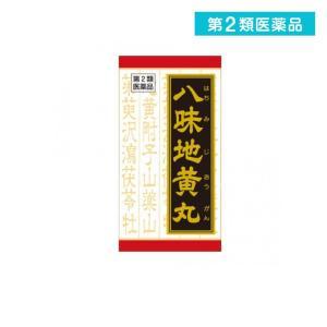 漢方の古典といわれる中国の医書『金匱要略[キンキヨウリャク]』に収載された薬方。体力中等度以下で、疲...
