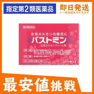 バストミン 4g 指定第2類医薬品
