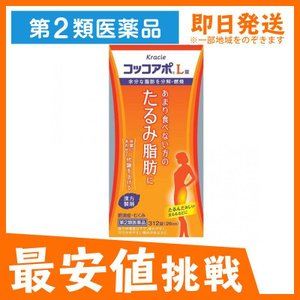 コッコアポ L錠 312錠 第2類医薬品 minoku-value