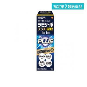 水虫 ラミシール プラスクリーム 10g 指定第2類医薬品