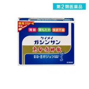 恵命我神散 散剤タイプ 徳用 パウチ袋 400g (100g×4袋) 第2類医薬品