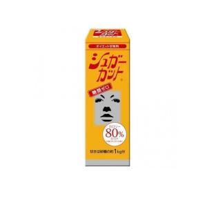 シュガーカット 500g 甘味料の関連商品10