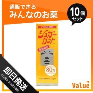 1個あたり615円 シュガーカット 500g ...の関連商品7