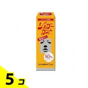 1個あたり644円 シュガーカット 500g ...の関連商品8