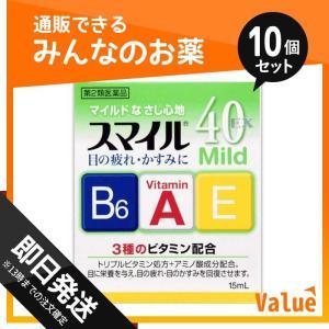1個あたり236円 スマイル40EX マイルド ...の商品画像