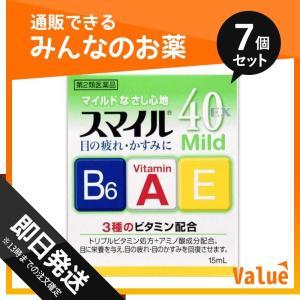 1個あたり236円 スマイル40EX マイルド...の関連商品2