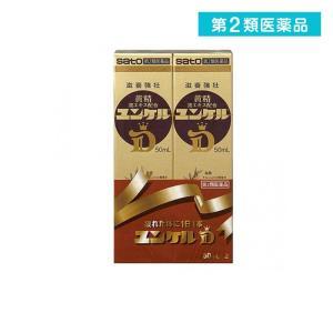 黄精流エキス、イカリソウ流エキス、ニンジンエキスなどの強壮生薬を配合の滋養強壮剤。