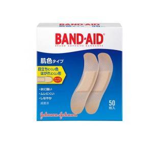 お肌にやさしい低アレルギー性粘着剤を使用の滅菌済傷保護テープ。貼り心地がよく、端からはがれにくいオー...