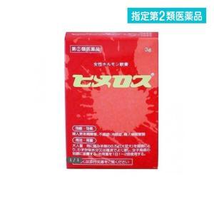 ヒメロス 3g 指定第2類医薬品